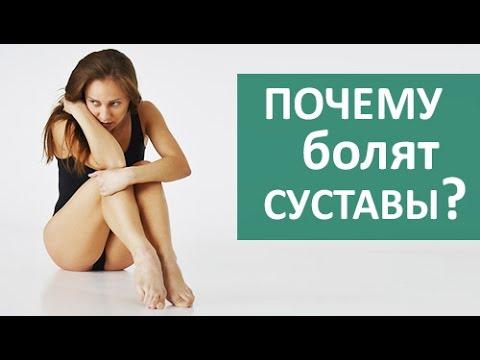 Liigeste ravis voivad olla agenevad