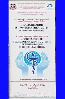 Ligovski liigeste ravi