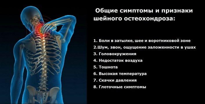 Susta Budapesti ravi Mida teha, kui poidla liigesed on valus