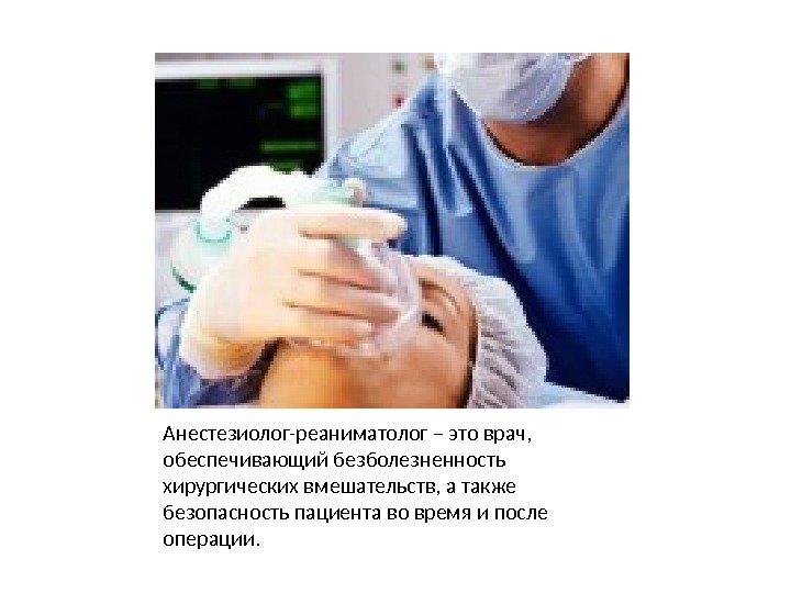 Veterinaar-operatsiooni liigeste haigus