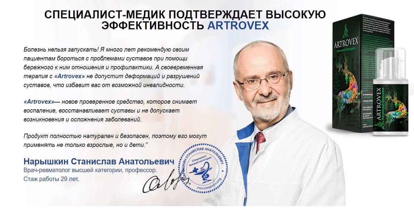 Liigeste Agapkin ravi Artriidi liigesed Kaed Reviews