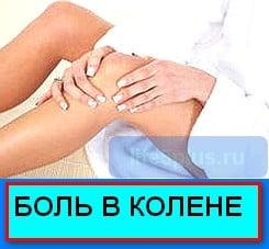 Hoidke sormede flangesi liigeseid Hurt paisub polve