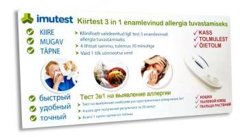 Kas liigesed saavad allergiatega haiget teha