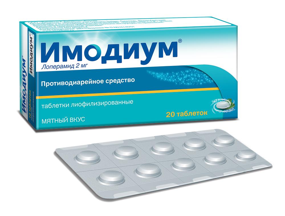 Uhiste antibiootikumide poletik Olaliigese poletikulise ravimeetodid