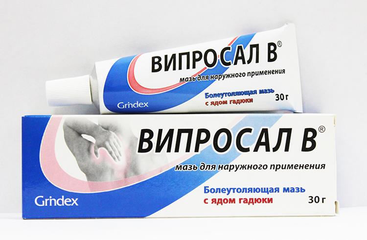 Parim salv osteokondroosi ulevaateid Kulla UCE liigeste raviks