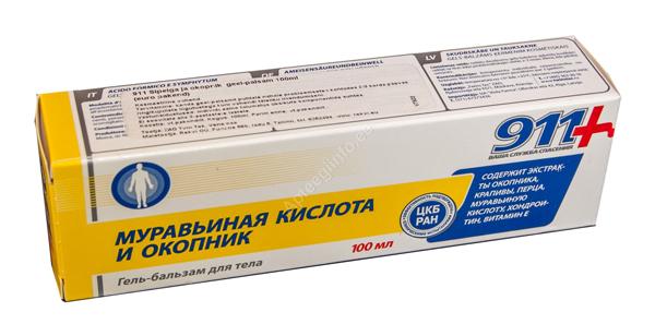 Arthroosi kondroksiidi ravi
