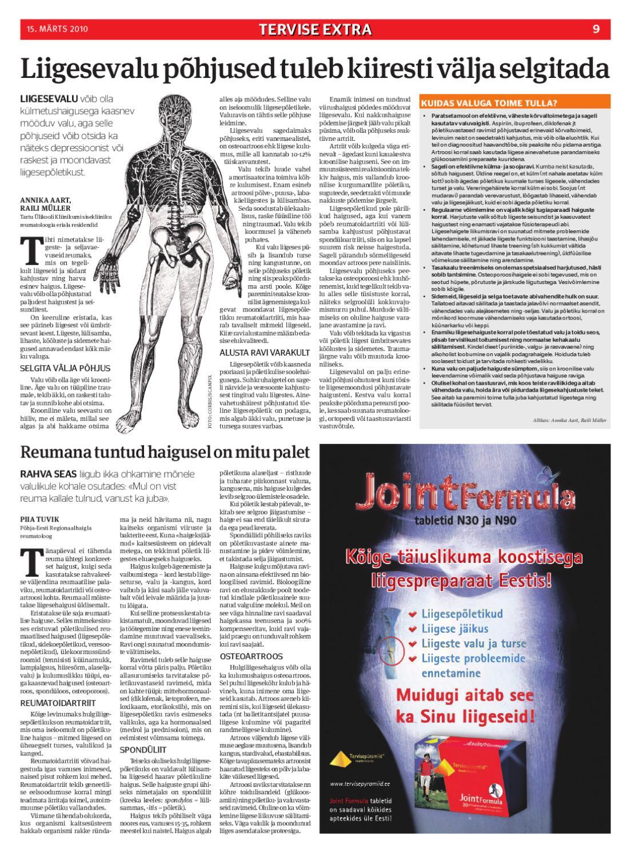 Emakakaela artrosi ravi ulevaateid Osteokondroosi kaasaegsed vahendid