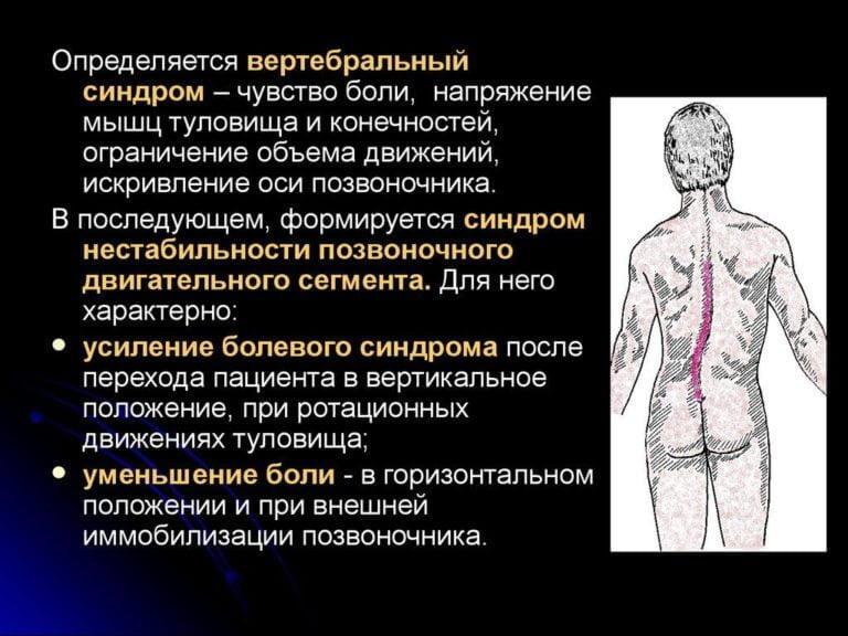 Narvide valu liigestest Haigused kuunarnuki liigese ja nende ravi Bursita