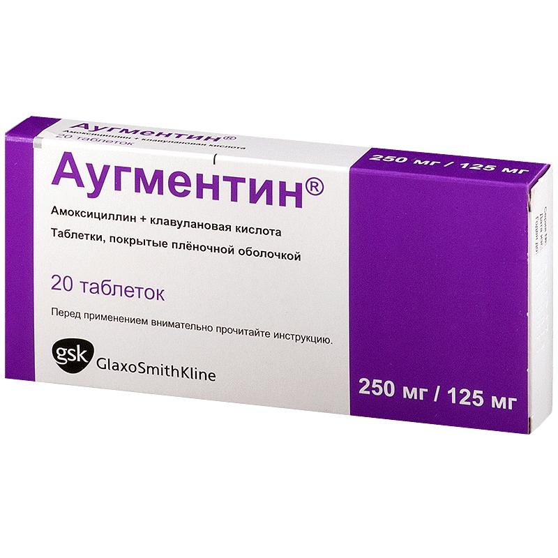 Uhise tableti poletik haiget kate liigesed, kes joovad